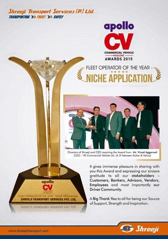 """Fleet operator of the year - Niche Application"" award by Apollo CV"